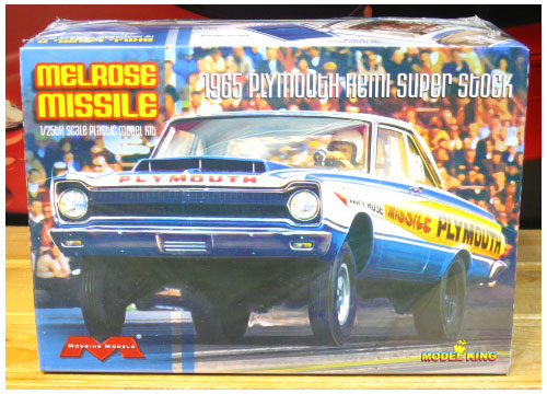 Moebius Melrose Missile 1965 Plymouth Super Stock Kit NEW!