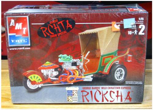 AMT Ricksha 2002 Issue Sealed