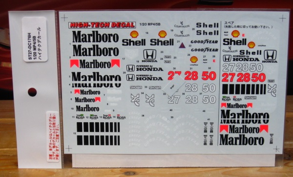 Studio 27 Marlboro MP4/5B Decals 1/20 Scale